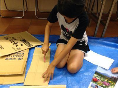 城陽教室〜お店のデザイン〜_f0215199_101055.jpg