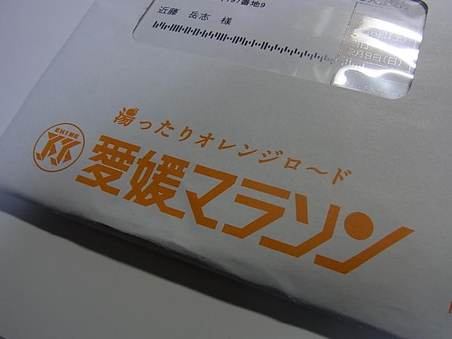 b0186200_17165037.jpg