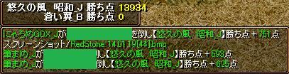 d0081603_2433120.jpg