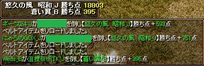 d0081603_2445953.jpg