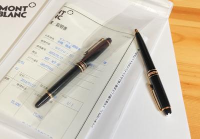 モンブラン万年筆のオーバーホールが出来上がって来た、書き味が滑らかになって戻って来ました、最高です!_b0194208_23241923.jpg