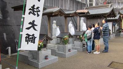 高塚愛宕地蔵尊 その2 ~大分県 日田市~_b0228113_16375422.jpg