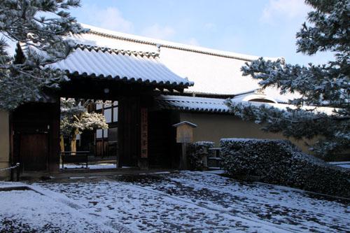 大徳寺参道から 14雪げしき2_e0048413_9261734.jpg