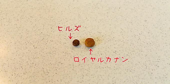 c0230234_1943442.jpg