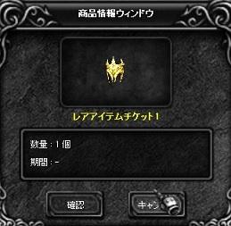 b0184437_10584980.jpg