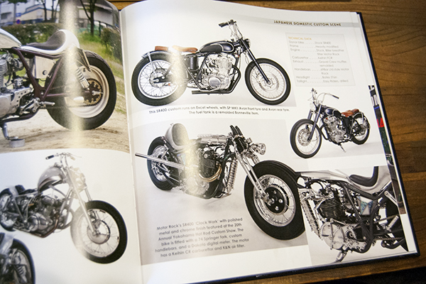 Japanese Custom Motorcycles: The Nippon Chop - Chopper, Cruiser, Bobber, Trikes and Quads_e0182444_12592983.jpg