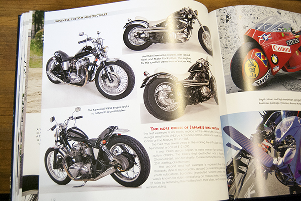Japanese Custom Motorcycles: The Nippon Chop - Chopper, Cruiser, Bobber, Trikes and Quads_e0182444_12593588.jpg