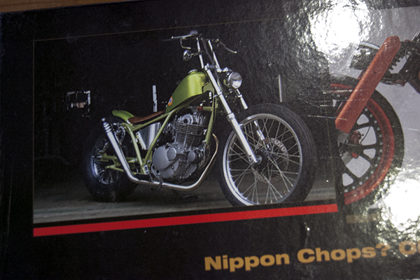 Japanese Custom Motorcycles: The Nippon Chop - Chopper, Cruiser, Bobber, Trikes and Quads_e0182444_1315434.jpg