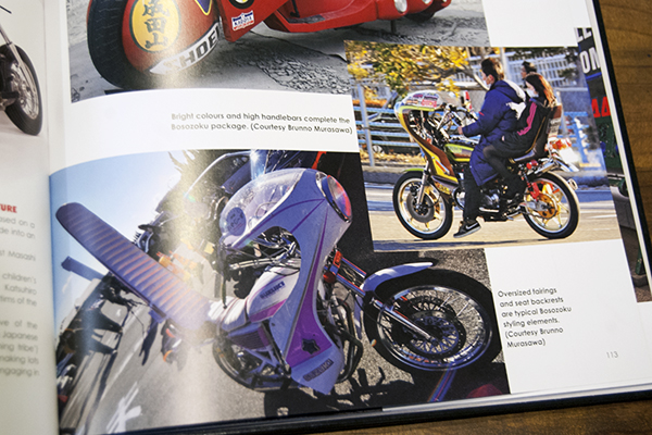Japanese Custom Motorcycles: The Nippon Chop - Chopper, Cruiser, Bobber, Trikes and Quads_e0182444_1344355.jpg