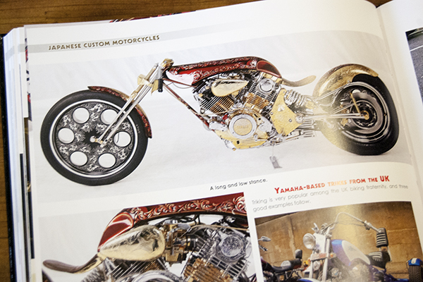 Japanese Custom Motorcycles: The Nippon Chop - Chopper, Cruiser, Bobber, Trikes and Quads_e0182444_1345680.jpg