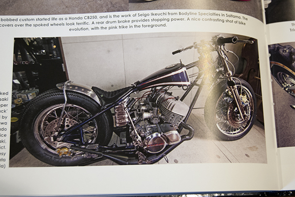 Japanese Custom Motorcycles: The Nippon Chop - Chopper, Cruiser, Bobber, Trikes and Quads_e0182444_1364089.jpg