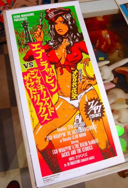 待望のロッキンジェリービーン氏の初画集!! The Birth of Rockin\' Jelly Bean☆_c0084047_2292968.jpg