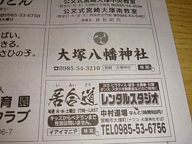 朝刊_c0045448_955265.jpg