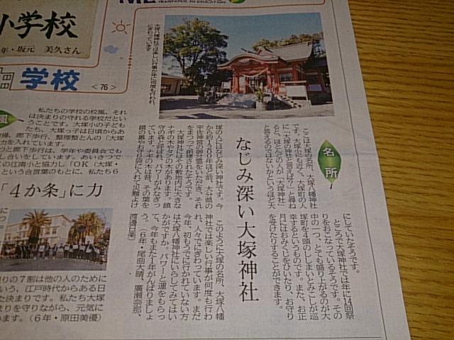朝刊_c0045448_9552683.jpg