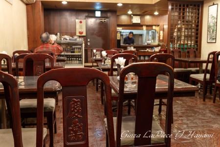 有楽町ランチ 広東料理 慶楽 定番三品 其の一 上湯炒飯_b0133053_0422275.jpg
