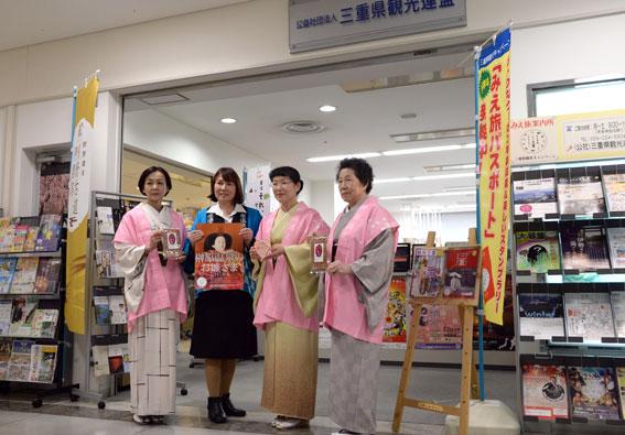 津市内の報道関係へ「ひな祭り」のPR_b0145257_206074.jpg