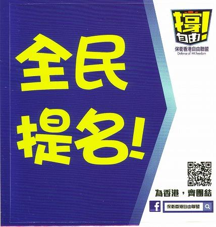 c0323257_02542389.jpg