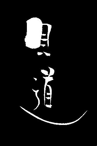 真珠腫#18_a0157263_22093973.jpg