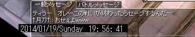 あずりんごTEとあずぷる_c0146263_21575637.jpg