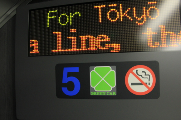 東京まで! E231系グリーン車_d0202264_2152199.jpg