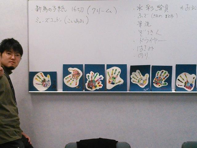 ♪勉強会で先生役_d0253466_21482449.jpg