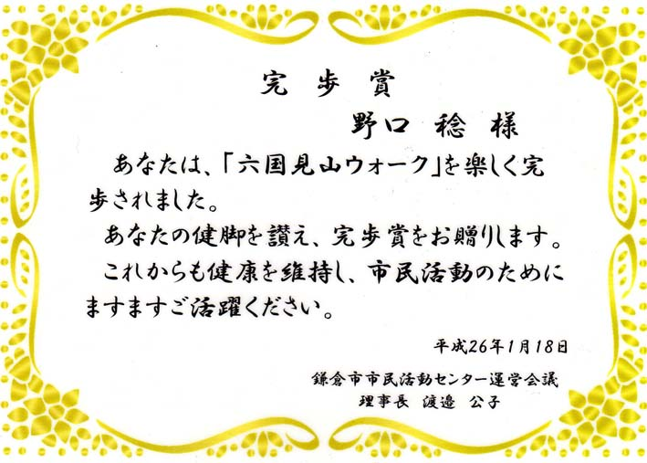 c0014967_851697.jpg