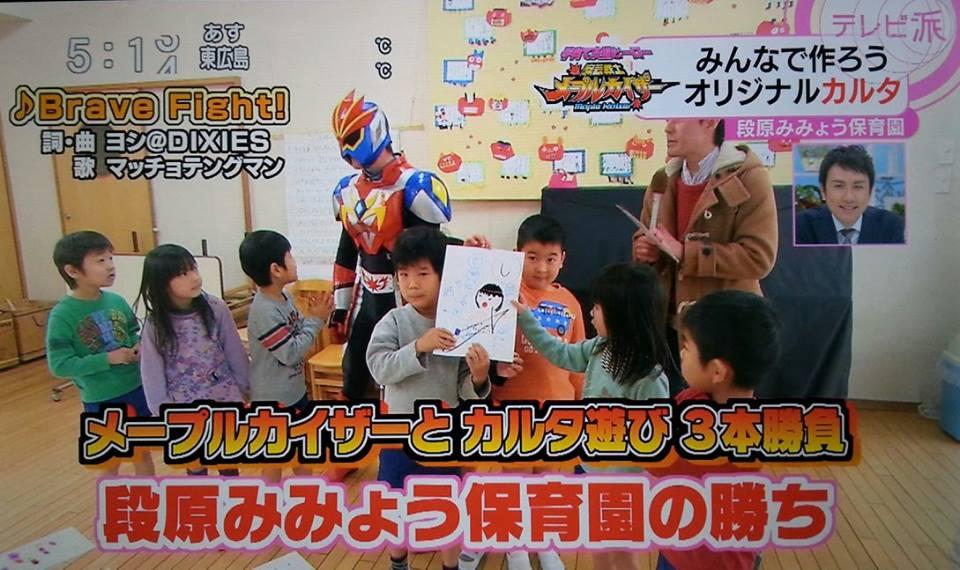 児童虐待防止啓発 広島横断マラソン の巻_f0236990_7434095.jpg