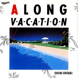 大滝詠一 / A LONG VACATION