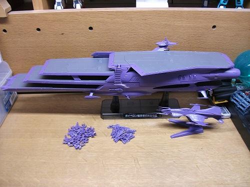 1/1000 ガイペロン級多層式航宙母艦(ランベア)_f0205396_12374882.jpg