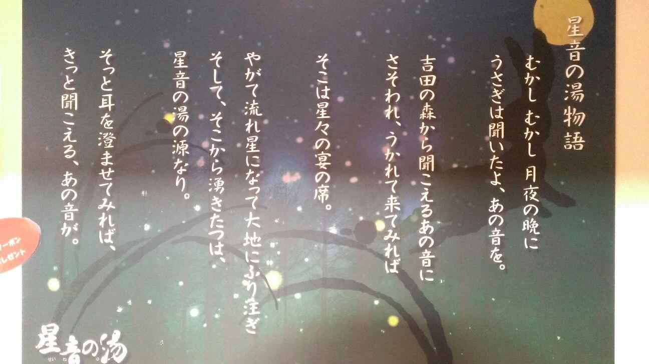 f0147602_2053104.jpg