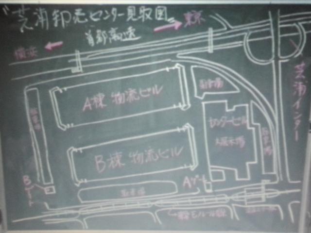 大都会PARTⅡ 第9話 おとり_b0042308_0202410.jpg