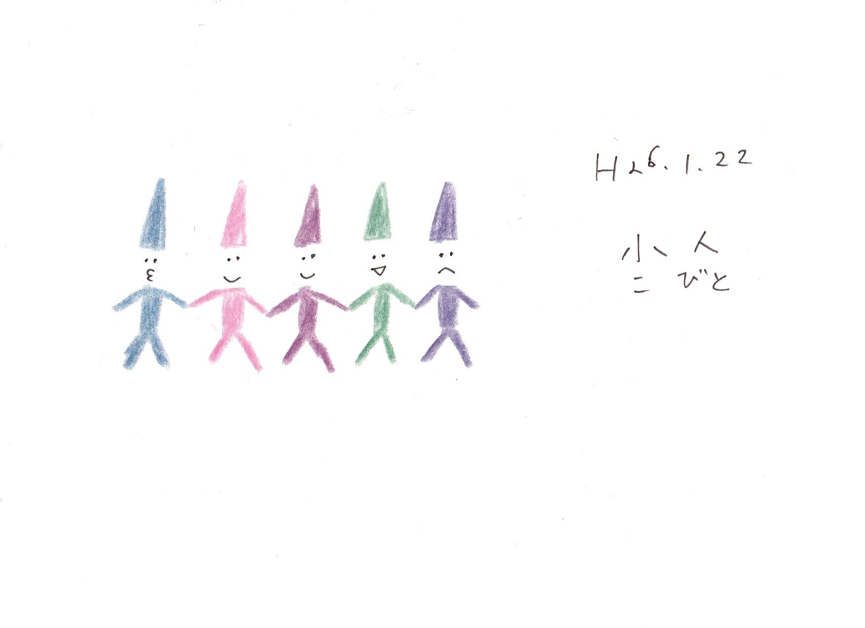 b0226011_2364555.jpg