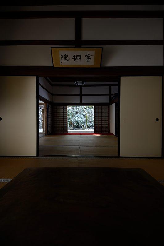 f0032011_20125427.jpg