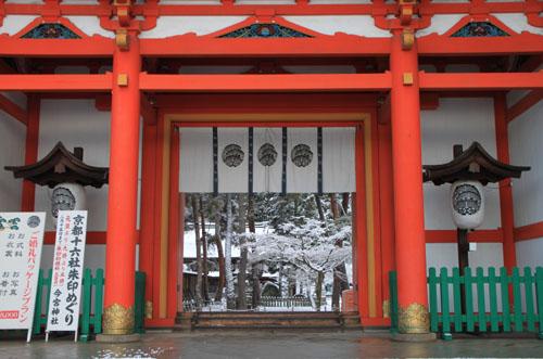 今宮神社 14雪けしき4_e0048413_2120320.jpg
