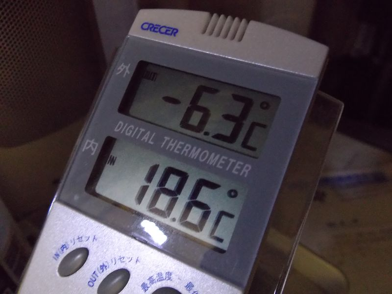 マイナス6.3℃は寒くない(ウィズユーカード廃止とSAPICA)_c0025115_1849558.jpg