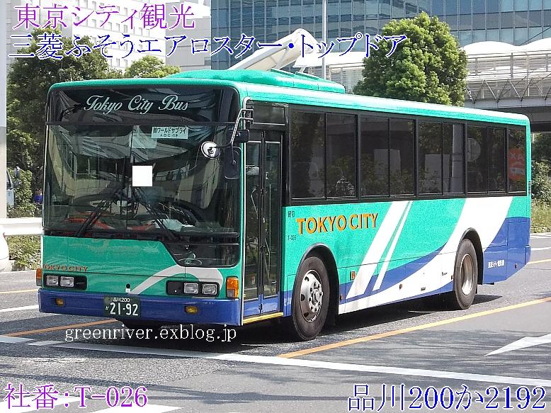 東京シティ観光 2192_e0004218_2020125.jpg