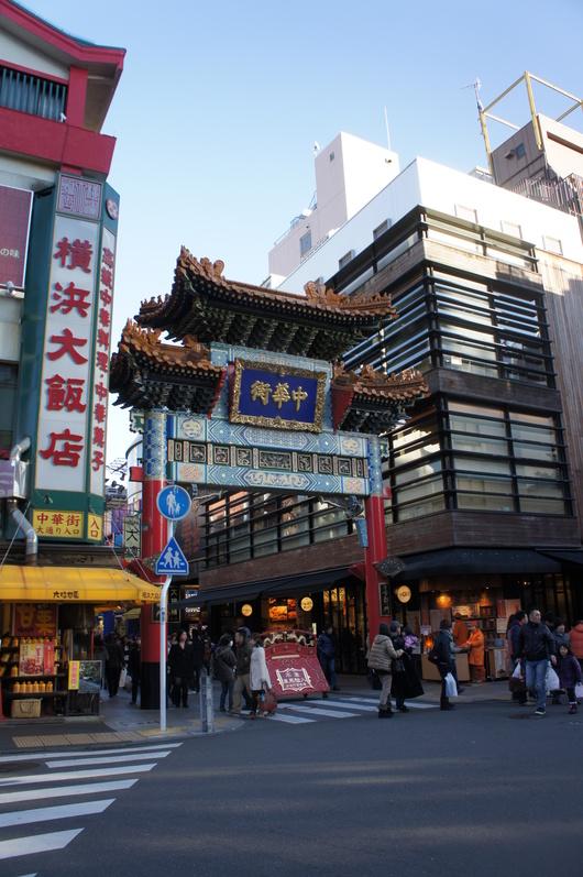 2014年箱根&伊豆旅行 その1_f0128542_13185541.jpg