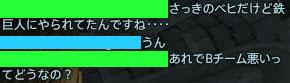 f0031243_7113434.jpg