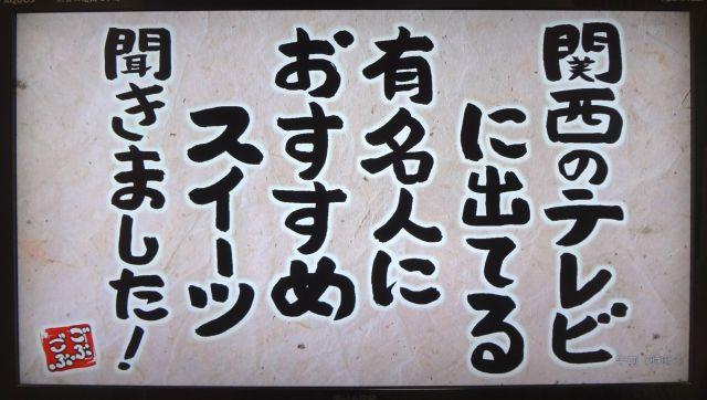 d0151746_16313698.jpg