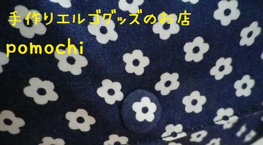 b0228958_1611347.jpg