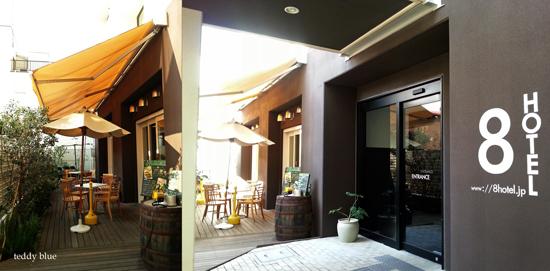 8.CAFE  8ドットカフェ 湘南藤沢_e0253364_21173352.jpg