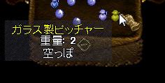 b0022669_1713343.jpg