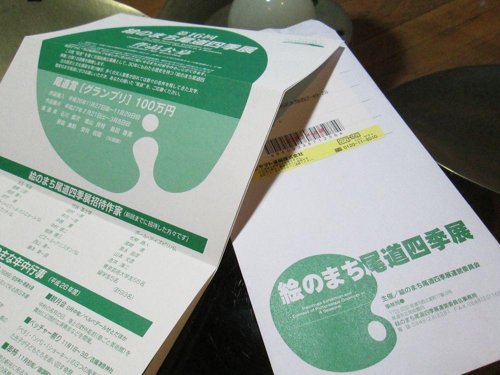 絵_f0146278_2075941.jpg