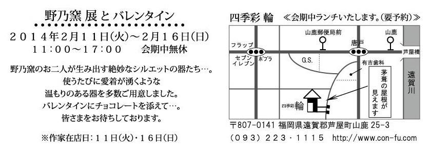 f0212488_19452579.jpg