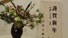 b0097689_0525238.jpg