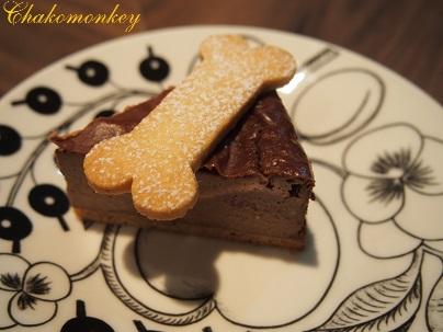 チョコレートチーズケーキを習う_f0238789_19145912.jpg