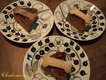 チョコレートチーズケーキを習う_f0238789_191498.jpg