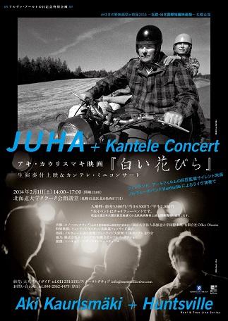 Huntsville 日本ツアー開始まで一週間を切る - インタヴュー記事_e0081206_11501921.jpg