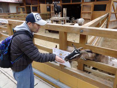 1/22 ☃ 大内山動物園 ☃_a0154110_11375057.jpg