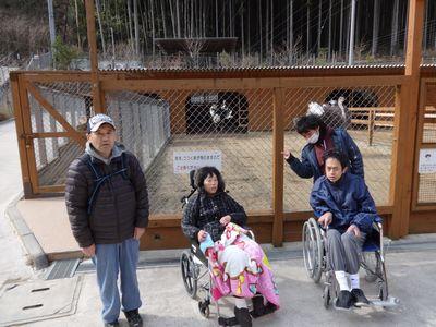 1/22 ☃ 大内山動物園 ☃_a0154110_11472641.jpg